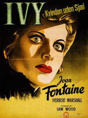 """Купить для интерьера на стену Постер к/ф """"Ivy"""" Швеция 1948"""
