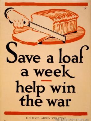 """Купить для интерьера на стену Постер """"Сэкономь кусок в неделю - помоги победить"""" Нью-Йорк 1917"""