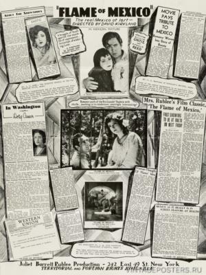 """Купить для интерьера на стену Постер к/ф """"Пламя Мексики"""" 1932"""
