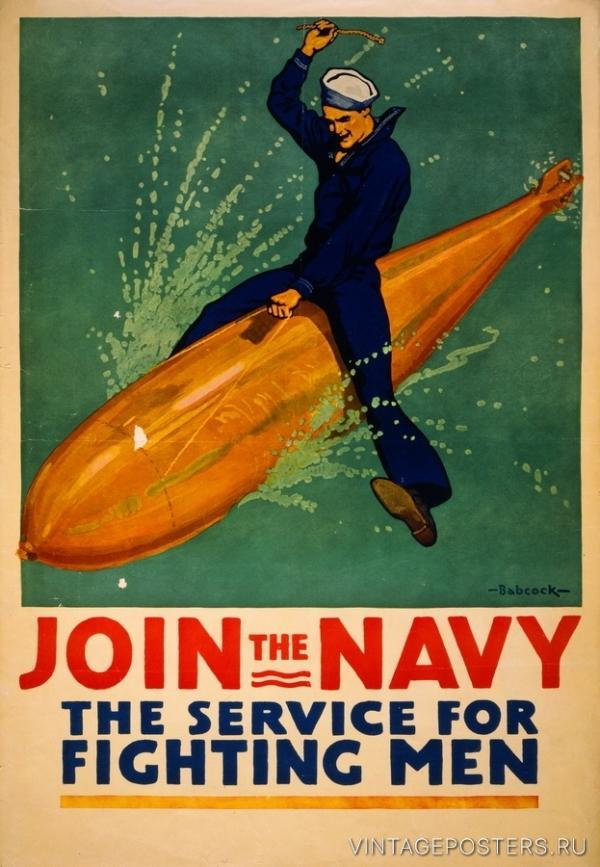 """Купить для интерьера на стену Постер """"Вступай в ВМФ. Служба для сражений"""""""