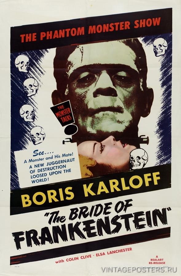 """Купить для интерьера на стену Постер к/ф """"Невеста Франкенштейна"""" США 1953"""
