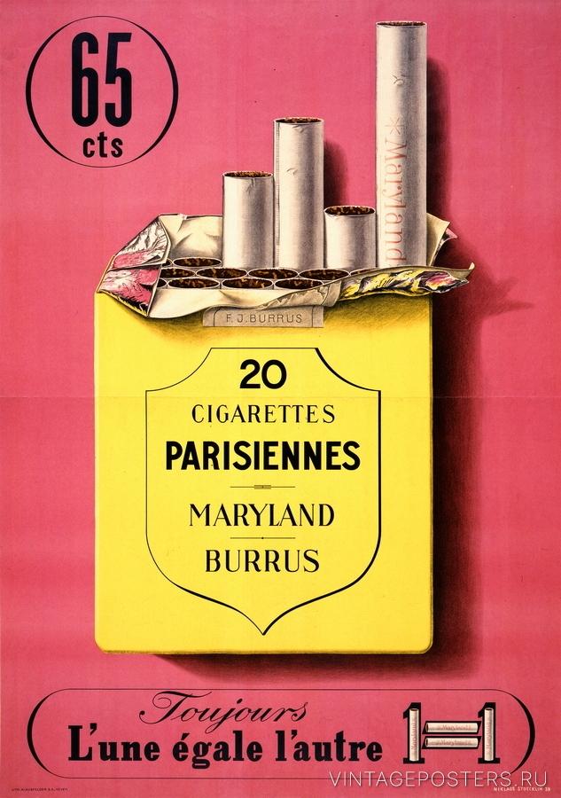 купить сигареты за 900
