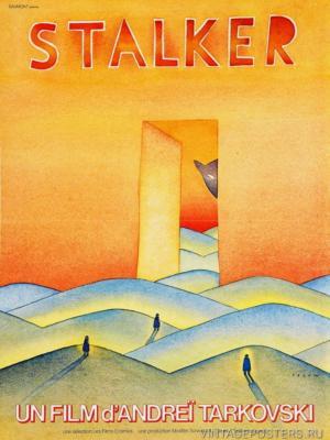 """Купить для интерьера на стену Постер """"Stalker"""" Франция 1979"""