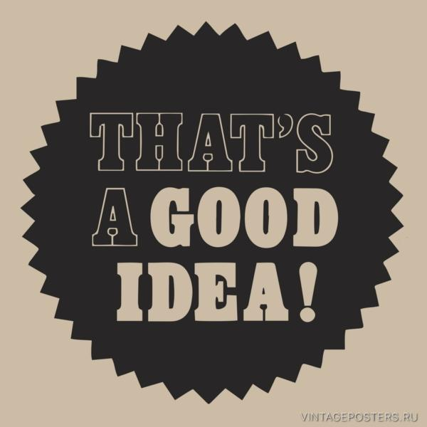 """Купить для интерьера на стену Постер """"That's a Good Idea"""""""