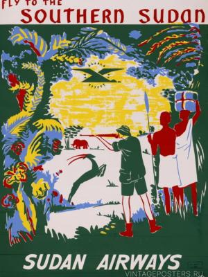 """Купить для интерьера на стену Постер """"Летайте в Южный Судан"""" Хартум 1960"""