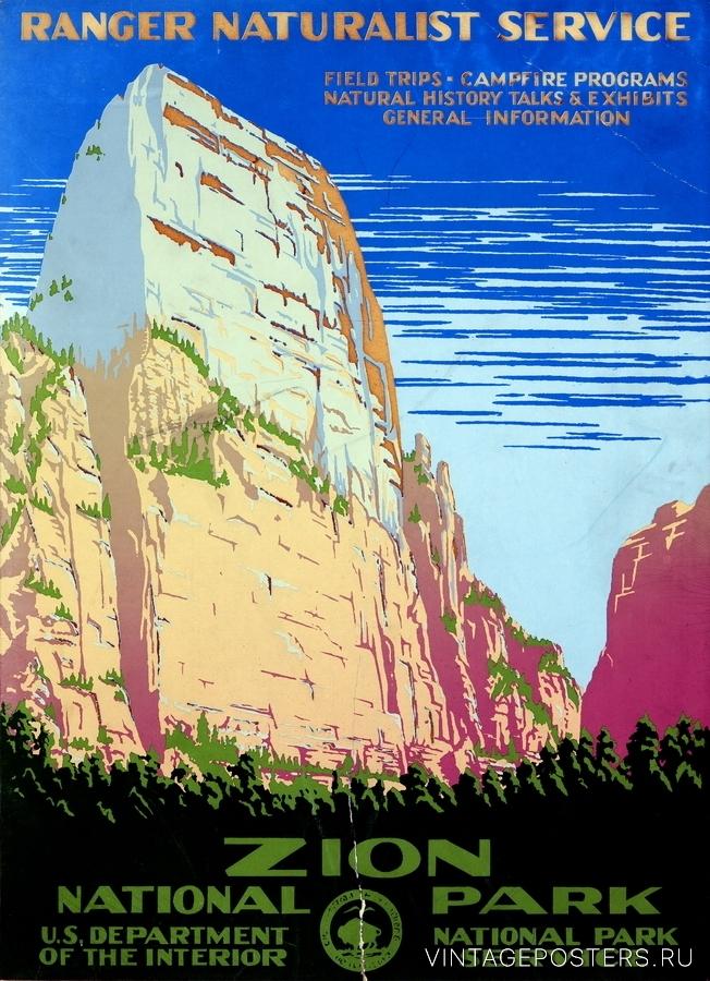 """Купить для интерьера на стену Постер """"Национальный парк Зион"""" Вашингтон 1938"""