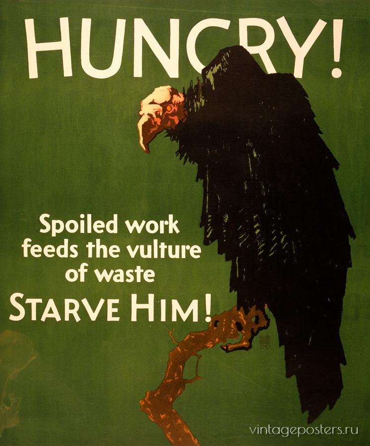 """Купить для интерьера на стену Постер """"Hungry!"""" Чикаго 1929"""