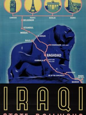 """Купить для интерьера на стену Постер """"Иракские железные дороги. Легко добраться из всей Европы"""" Англия 1930"""
