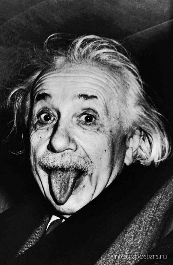 """Купить для интерьера на стену Постер """"Альберт Эйнштейн показывает язык"""" США 1952"""