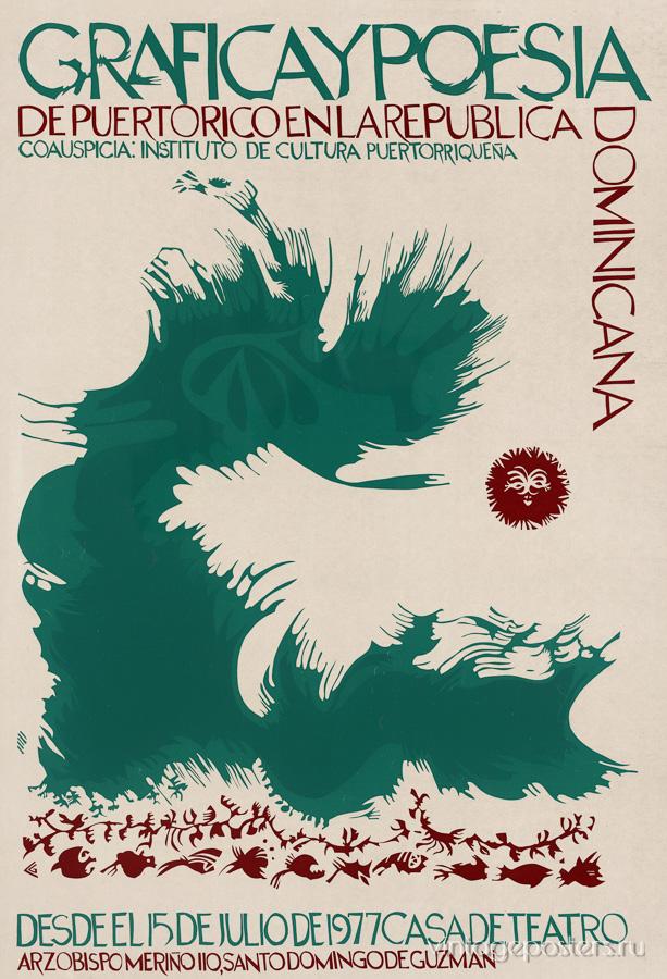 """Купить для интерьера на стену Постер """"Графика и поэзия"""" Пуэрто-Рико 1977"""