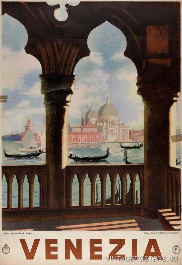 """Купить для интерьера на стену Постер """"Венеция"""" Рим 1938"""