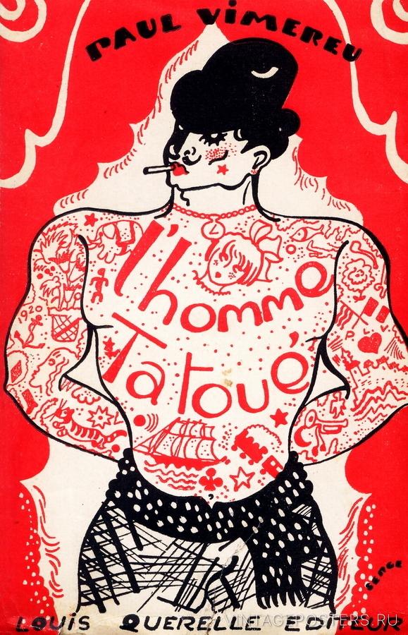 """Купить для интерьера на стену Постер """"Татуированный мужчина"""" Франция 1930"""