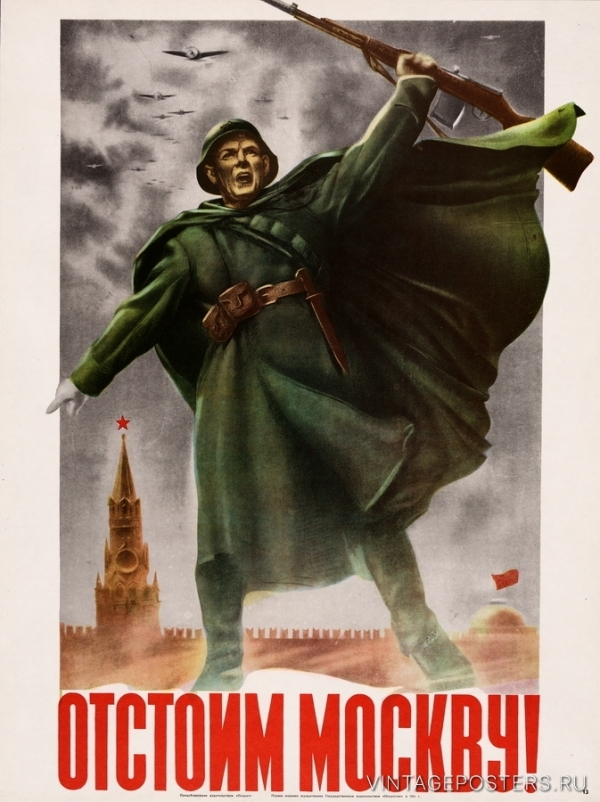 """Винтажный Ретро Постер """"Отстоим Москву!"""" СССР 1941 для интерьера купить"""