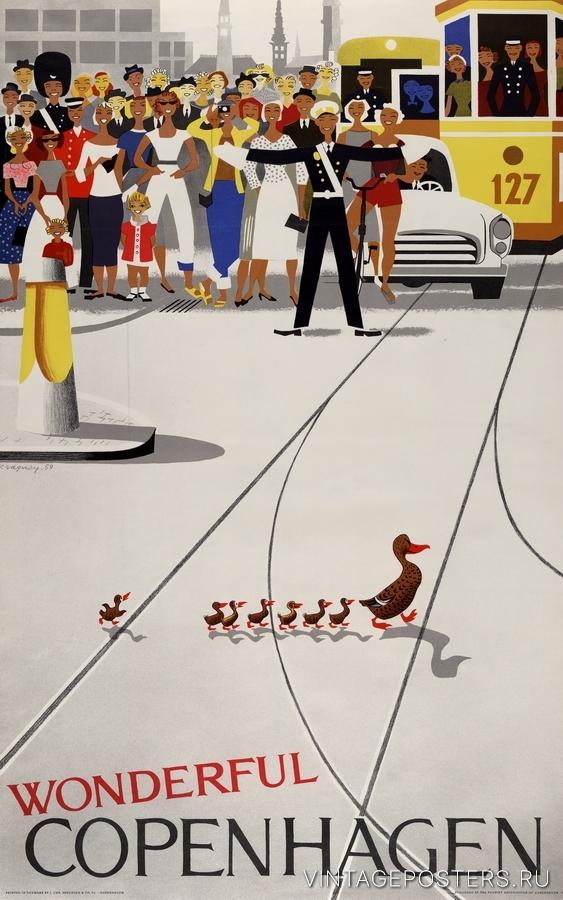 """Купить для интерьера на стену Постер """"Замечательный Копенгаген"""" Дания 1959"""