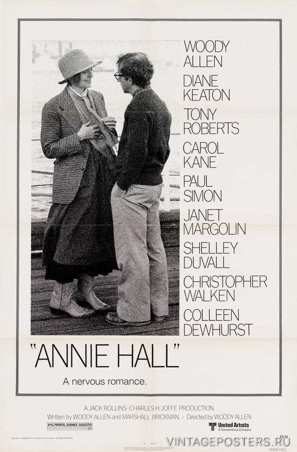 """Купить для интерьера на стену Постер к/ф """"Энни Холл"""" США 1977"""