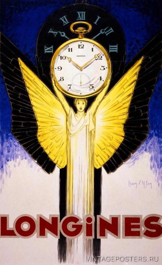"""Купить для интерьера на стену Постер """"Longines"""" Париж 1929"""