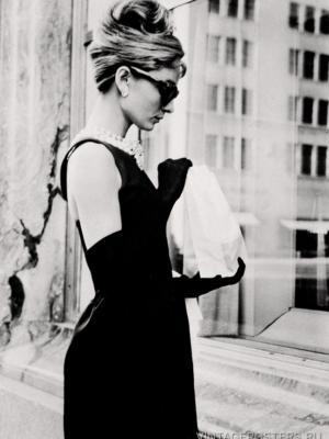 """Купить для интерьера на стену Постер """"Одри Хепбёрн. Завтрак у Тиффани"""" 1961"""