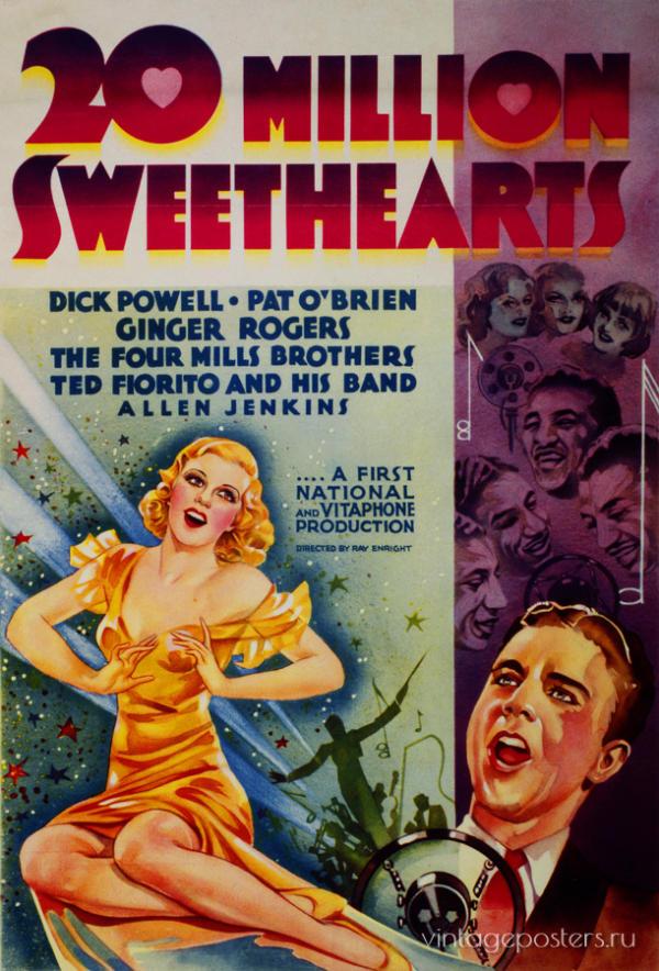 """Купить для интерьера на стену Постер к/ф """"20 миллионов возлюбленных"""" Кливленд 1935"""