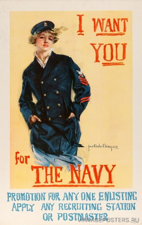 """Купить для интерьера на стену Постер """"Ты нужен мне в ВМФ"""""""