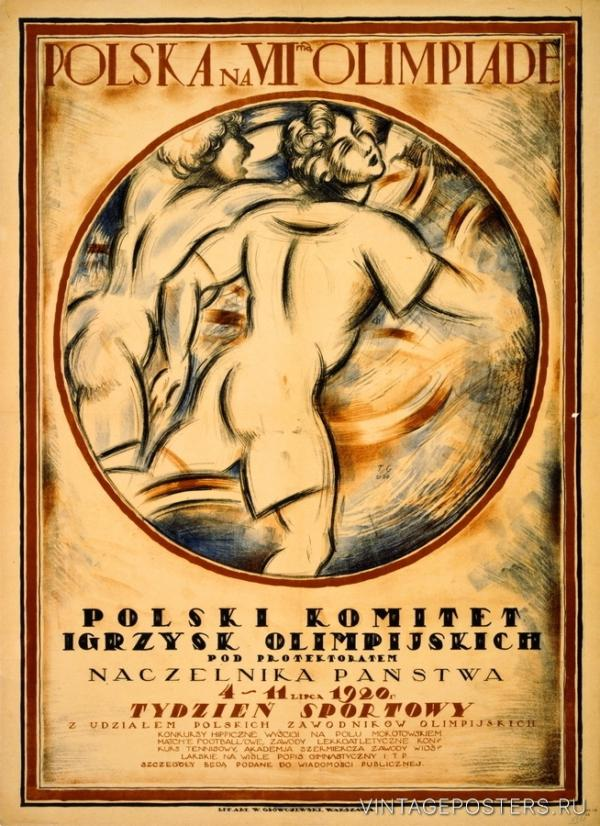 """Купить для интерьера на стену Постер """"Польша на VII Олимпиаде"""" 1920"""