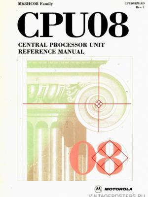 """Купить для интерьера на стену Постер """"Процессор Motorola CPU08. Инструкция"""""""