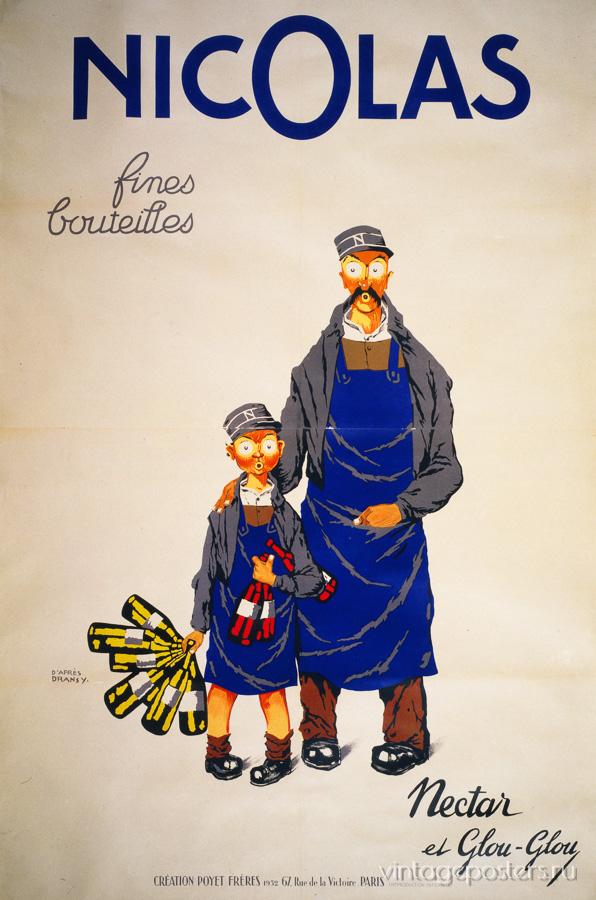 """Купить для интерьера на стену Постер """"Nicolas"""" Париж 1932"""