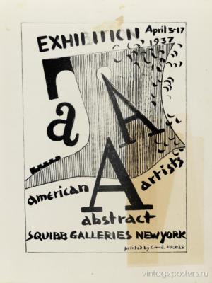 """Купить для интерьера на стену Постер """"Американские абстракционисты"""" Нью-Йорк 1937"""