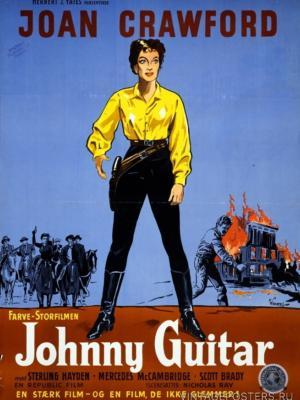 """Купить для интерьера на стену Постер к/ф """"Джонни Гитара"""" Копенгаген 1955"""