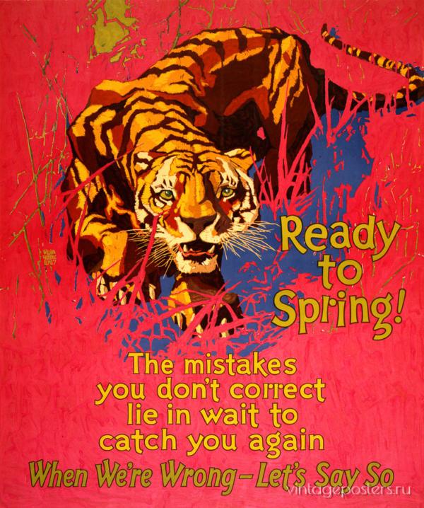 """Купить для интерьера на стену Постер """"Ready to Spring"""" Чикаго 1929"""