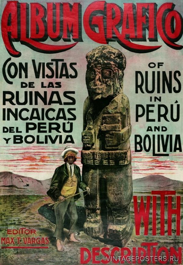 """Купить для интерьера на стену Постер """"Альбом с рисунами инкских руин Перу и Боливии"""" Лима 1943"""