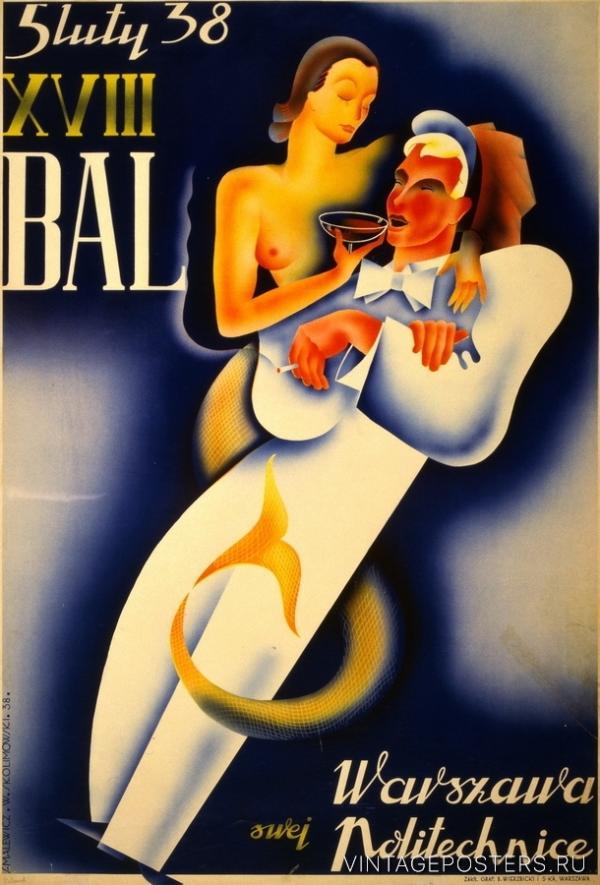 """Купить для интерьера на стену Постер """"18-й бал в варшавском политехе"""" 1938"""