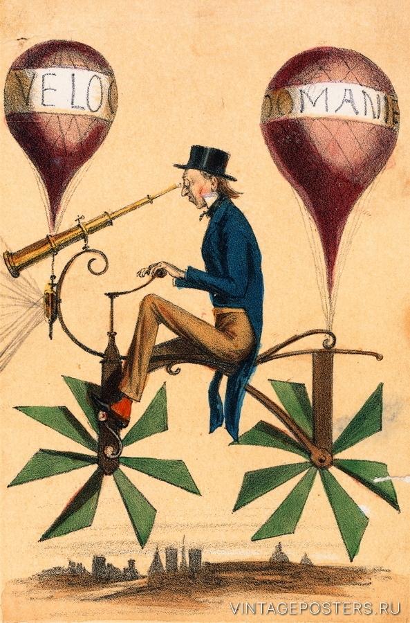 """Купить для интерьера на стену Постер """"Путешествие на луну"""" Франция 1865"""