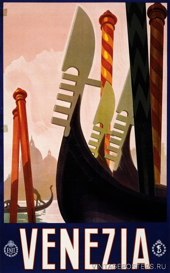 """Купить для интерьера на стену Постер """"Венеция"""" Рим 1920"""
