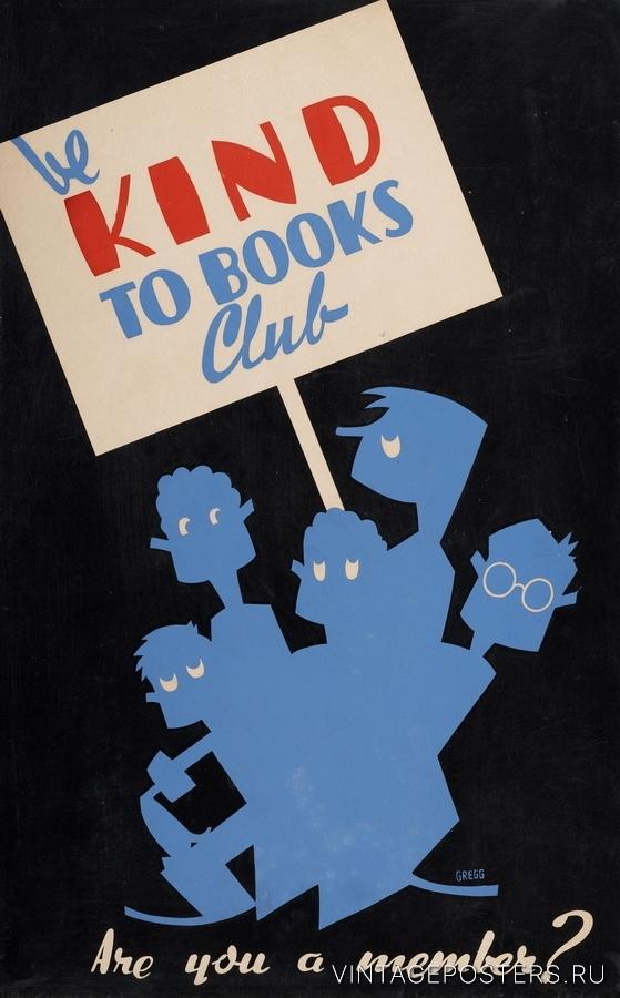 """Купить для интерьера на стену Постер """"Будьте добры к книгам клуба"""" США 1936"""