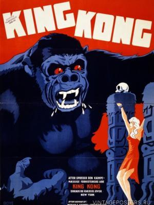 """Купить для интерьера на стену Постер к/ф """"Кинг-Конг"""" Швеция 1927"""