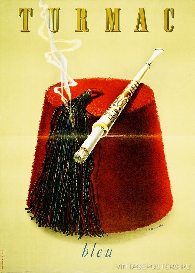 Сигареты купить швейцария продажа табачных изделий магазин