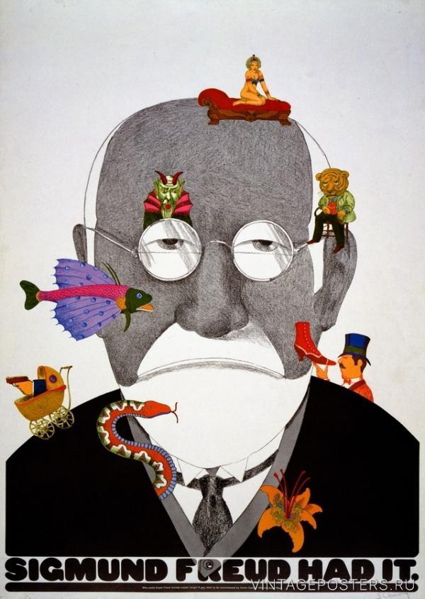 """Купить для интерьера на стену Постер """"У Зигмунда Фрейда это было"""" 1970"""