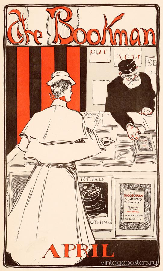 """Купить для интерьера на стену Постер """"The Bookman"""" Нью-Йорк 1896"""