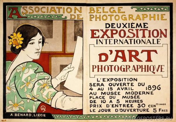 """Купить для интерьера на стену Постер """"Международная выставка искусства фотографии"""" Бельгия 1896"""