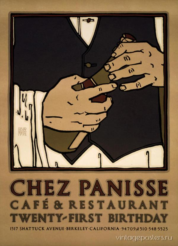 """Купить для интерьера на стену Постер """"21 год ресторану Chez Panisse"""" Калифорния"""