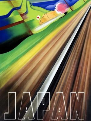 """Купить для интерьера на стену Постер """"Япония. Государственные железные дороги"""" 1937"""