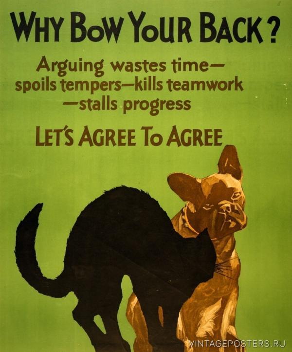 """Купить для интерьера на стену Постер """"Why Bow Your Back?"""" Чикаго 1929"""