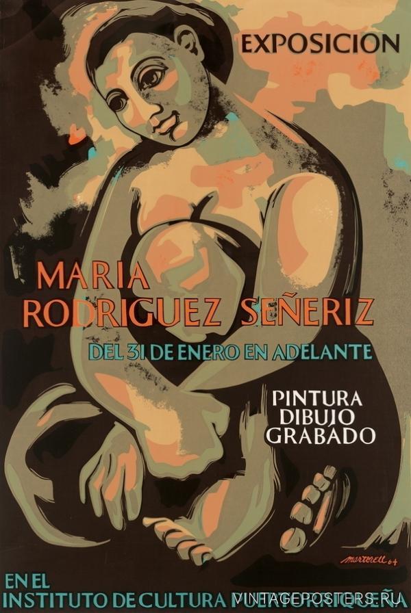 """Купить для интерьера на стену Постер """"Выставка живописи, графики и гравюры"""" Пуэрто-Рико 1964"""