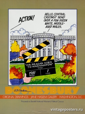 """Купить для интерьера на стену Постер """"Выставка рисунков Гарри Трюдо"""" США 1982"""