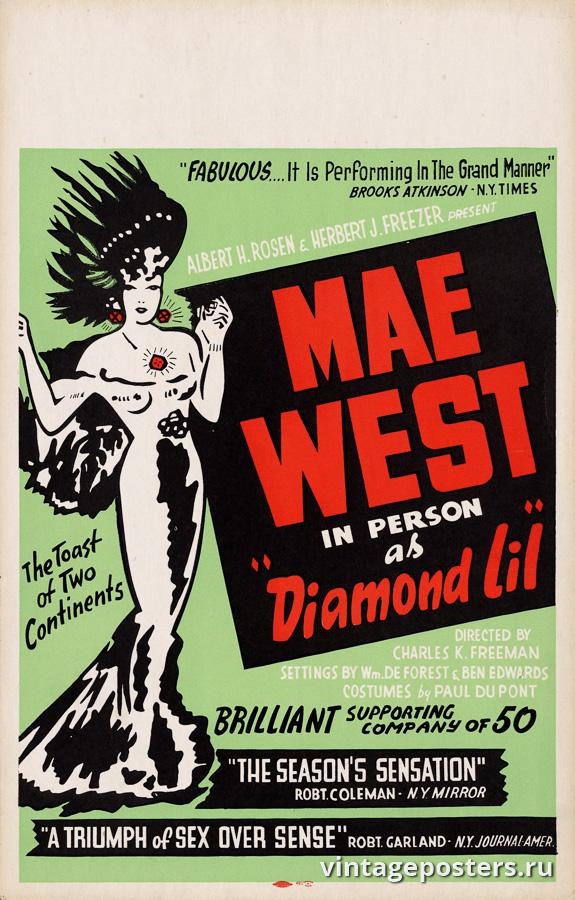 """Купить для интерьера на стену Постер """"Мэй Уэст. Алмазная Лила"""" США 1951"""
