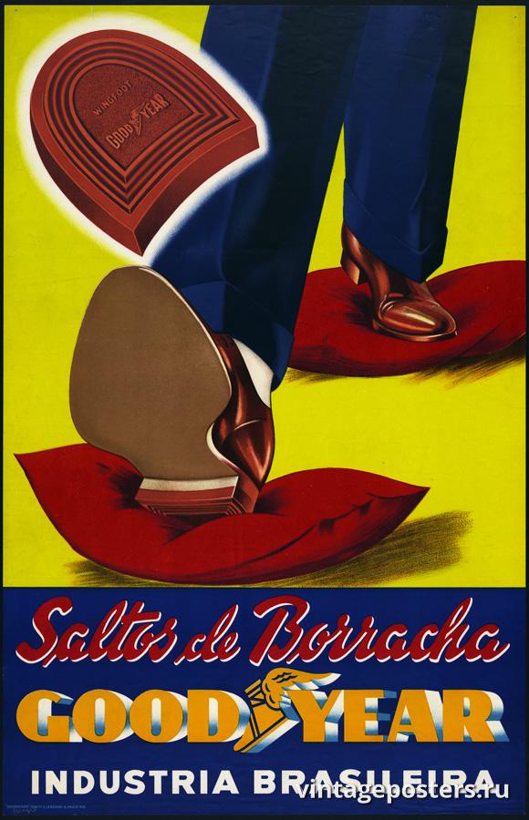 """Купить для интерьера на стену Постер """"Goodyear - резиновые каблуки"""" Бразилия 1950"""