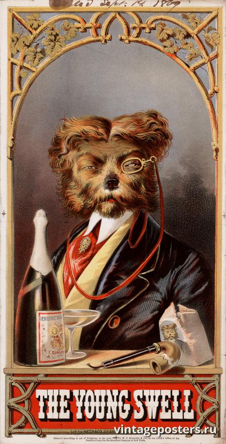 """Купить для интерьера на стену Постер """"Молодой и сочный. Табак"""" США 1869"""