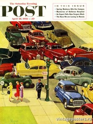 """Купить для интерьера на стену Постер """"Обложка журнала The Saturday Evening Post"""" США апрель 1956"""