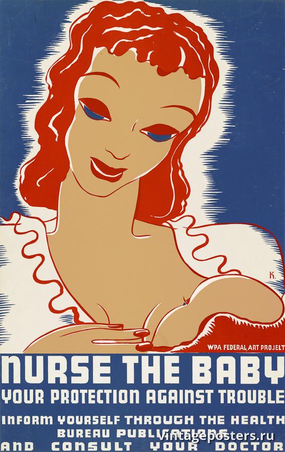 """Купить для интерьера на стену Постер """"Кормите ребенка грудью"""" США 1938"""