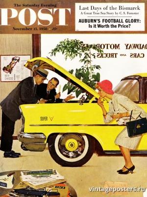"""Купить для интерьера на стену Постер """"Обложка журнала The Saturday Evening Post"""" США ноябрь 1958"""